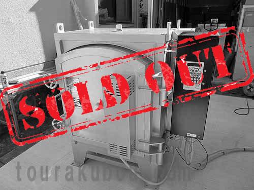 【中古】(日本電産シンポ)横扉式電気窯『DMT-10A』2011年製<売約済×>
