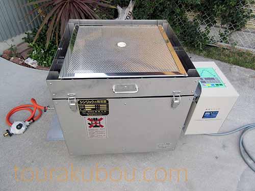 【中古】シンリュウ 電気窯『MR-6KD』 2005年製 200V単相 ※還元仕様<入荷○>