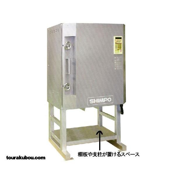 横扉式小型電気窯DFA-06型(マイコン付)