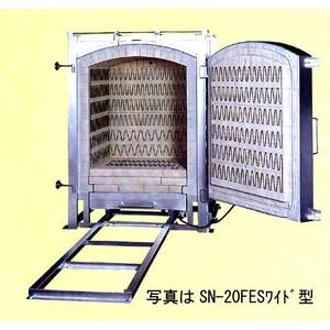 シャトル式電気陶芸窯 ワイドタイプ SN-20FESKワイド(還元仕様)