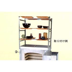 電気陶芸窯 SN-ST型専用取付け乾燥棚