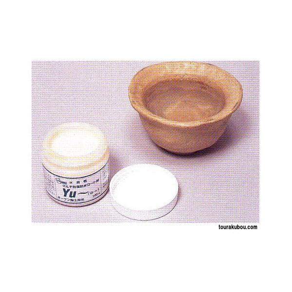 オーブン陶土用コート剤 Yu~(ユー) 100ml