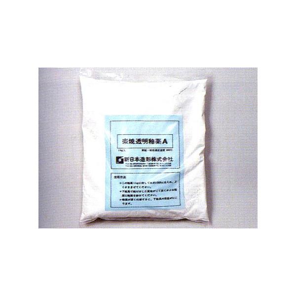 楽焼き透明釉薬A(無鉛)