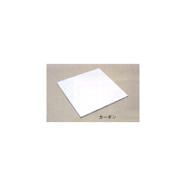 棚板(カーボン)250×250×10mm