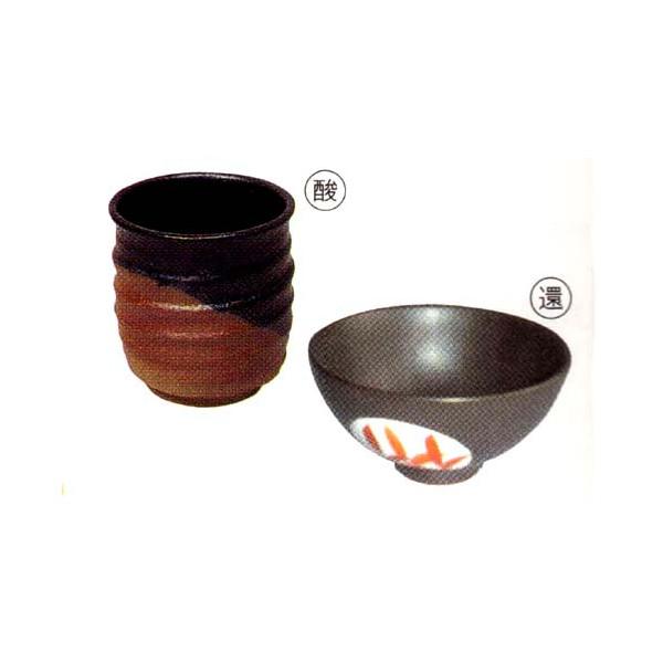 黒マット釉(1kg粉末)