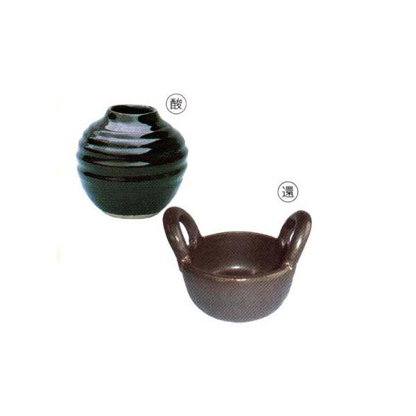 黒釉(1kg粉末)