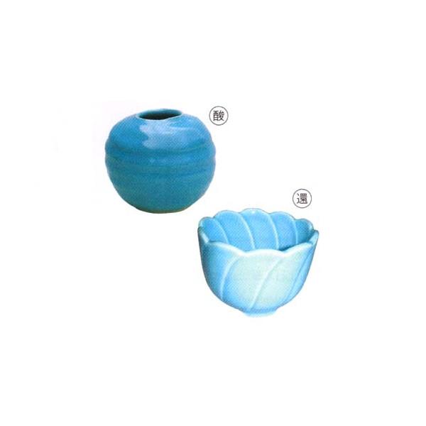 トルコ青釉(1kg粉末)