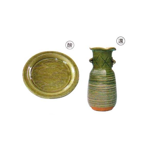 ビードロ釉(1kg粉末)