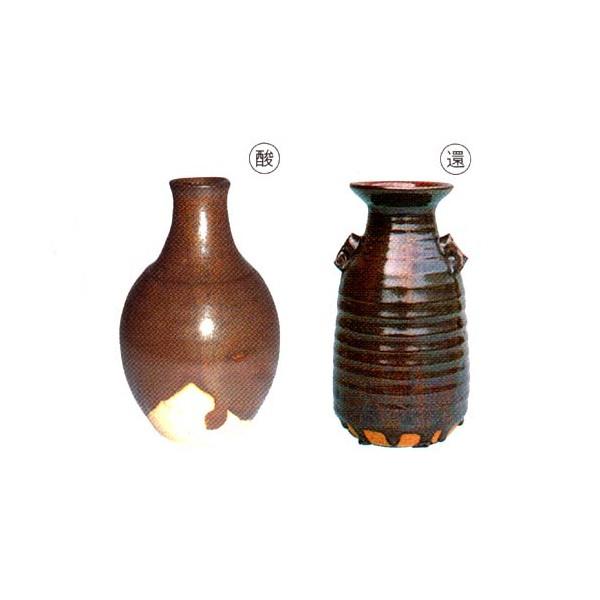 鉄砂釉(1kg粉末)