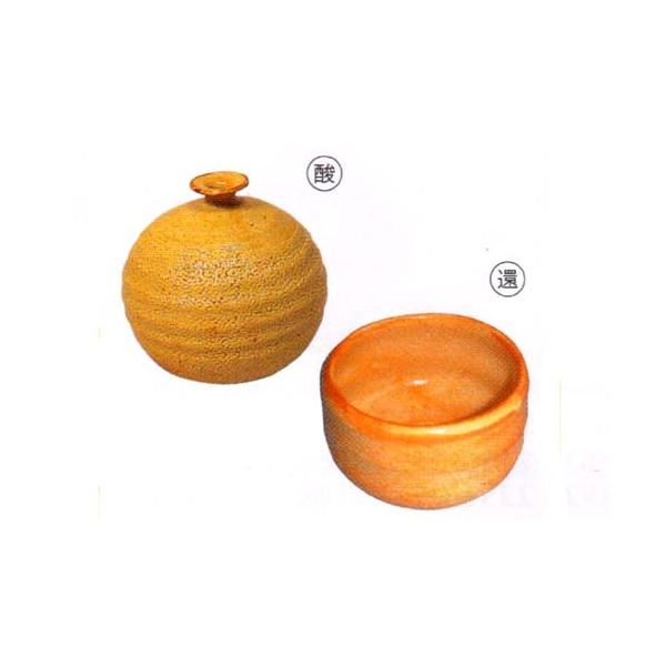 紅志野釉(1kg粉末)