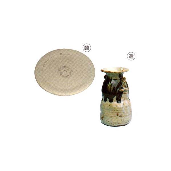 唐津釉(1kg粉末)