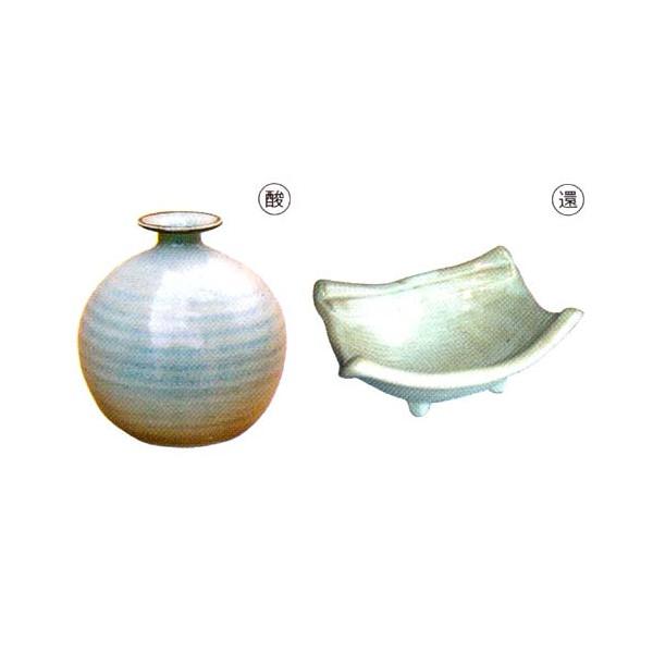 うのふ釉(1kg粉末)