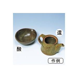 そば唐津釉(1kg粉末)