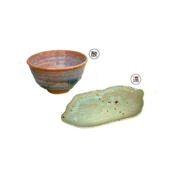 木灰系透明釉(1kg粉末)