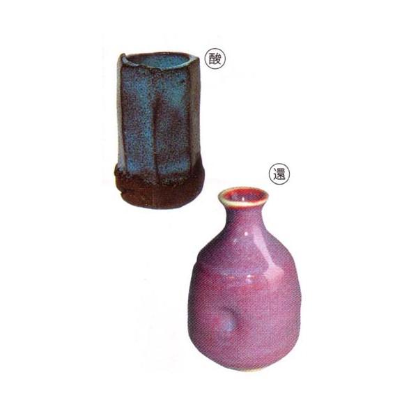 淡水乳濁釉(1kg粉末)