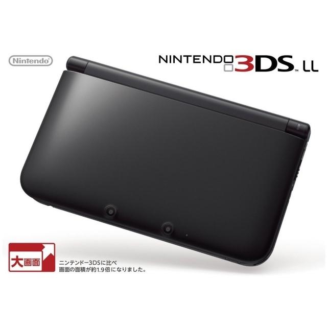 ニンテンドー3DS LL ゲーム機本体 ブラック