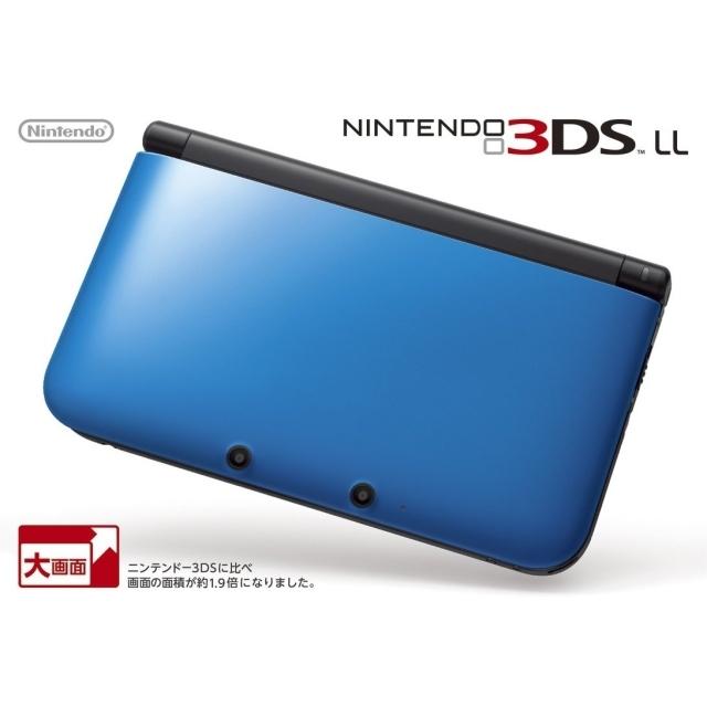 ニンテンドー3DS LL ゲーム機本体 ブルー×ブラック