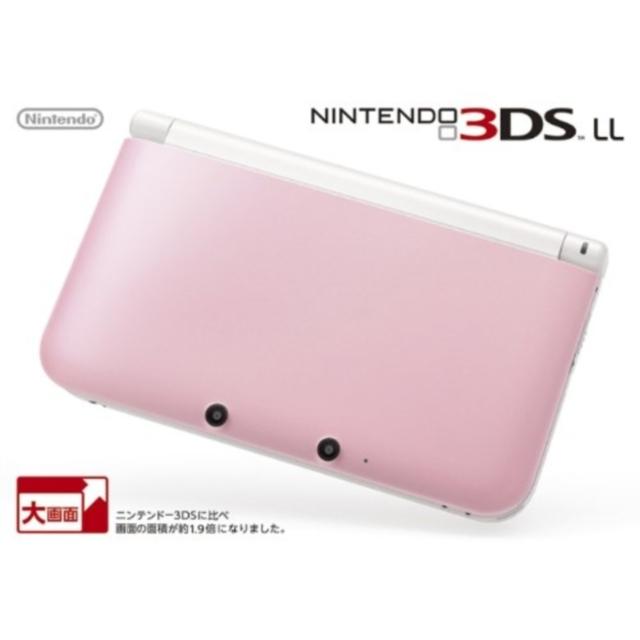 ニンテンドー3DS LL ゲーム機本体 ピンク×ホワイト