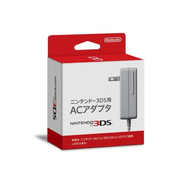 ニンテンドー3DS用 ACアダプタ (3DSLL/3DS/DSiLL/DSi 兼用)