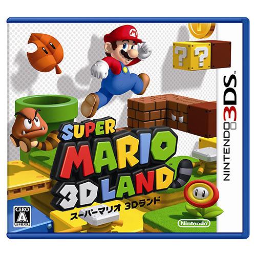 ニンテンドー3DS スーパーマリオ 3Dランド (ゲームソフト)