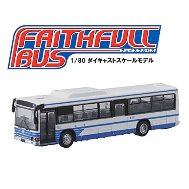 名古屋市交通局バス 【ダイキャストスケールモデル 1/80 フェイスフルバス】