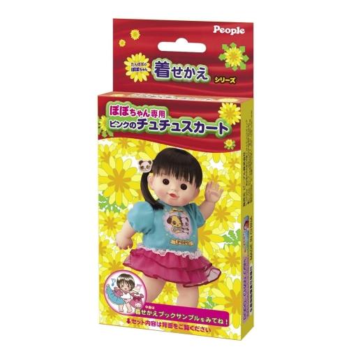 ぽぽちゃん 着せ替え用 お洋服 ピンクのチュチュスカート おもちゃ 通販 販売