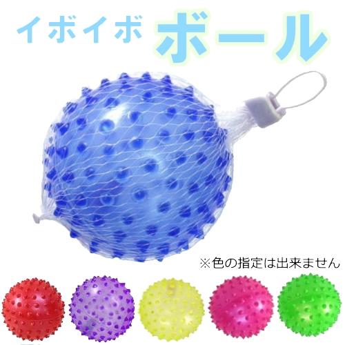 柔らかいイボイボが手や指先を刺激し握る力や血行を良くします イボイボ付きボール