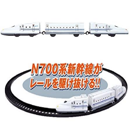 3両編成 N700系 新幹線 (レール付きセット) 電車 新幹線 働く 車 おもちゃ 通販 販売
