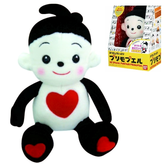 【おもちゃのジャンボ】 おうたたっぷり プリモプエル (タイプD) 黒 お洋服 プリモフレンズ 通販 販売