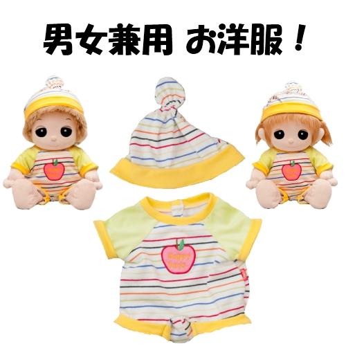 【おもちゃのジャンボ】 夢の子コレクション36 パステルカラーロンパース お洋服 ユメル ネルル ミルル 通販 販売