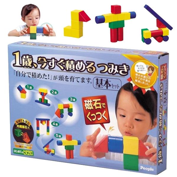 【おもちゃのジャンボ】 ピープル 1歳 今すぐ積める つみき 遊びながら楽しくお勉強! 知育 教育 おもちゃ 通販 販売