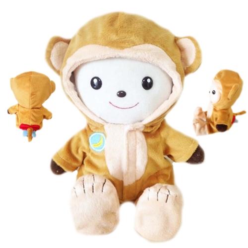 【おもちゃのジャンボ】 おめかしセレクション30 「干支きぐるみ おサルセット(小)」 プリモプエル 服 おしゃべり人形 通販 販売