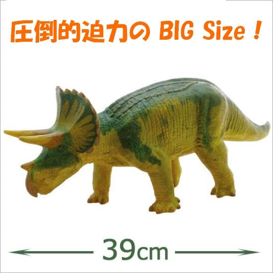 恐竜フィギュア トリケラトプス ビニールモデル