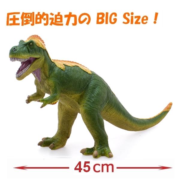 恐竜フィギュア 羽毛ティラノサウルス ビニールモデル