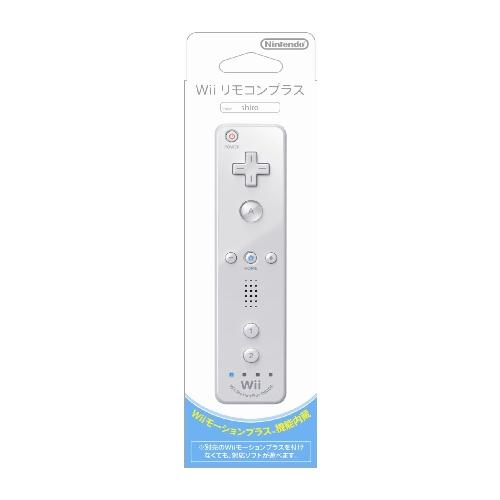 ニンテンドー Wii リモコンプラス シロ (Wiiリモコンジャケット付き)