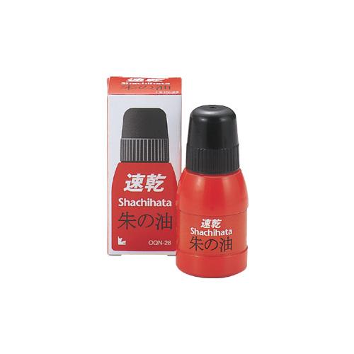 【シヤチハタ】速乾シヤチハタ朱の油 28ml