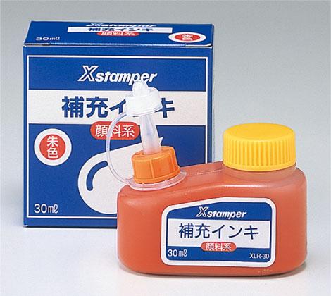【シヤチハタ】補充インキ XLR-30(30ml)