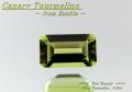 【高品質ルース】ザンビア産カナリートルマリンルース 約0.2ct.オクタゴンシェイプ5x3mmステップカット