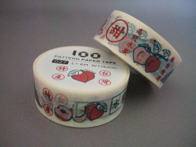 台湾製マスキングテープ【桃・もも柄】ラッピングに最適【レターパック可】