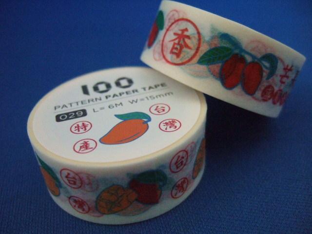 台湾製マスキングテープ【マンゴー柄】ラッピングに最適【レターパック可】