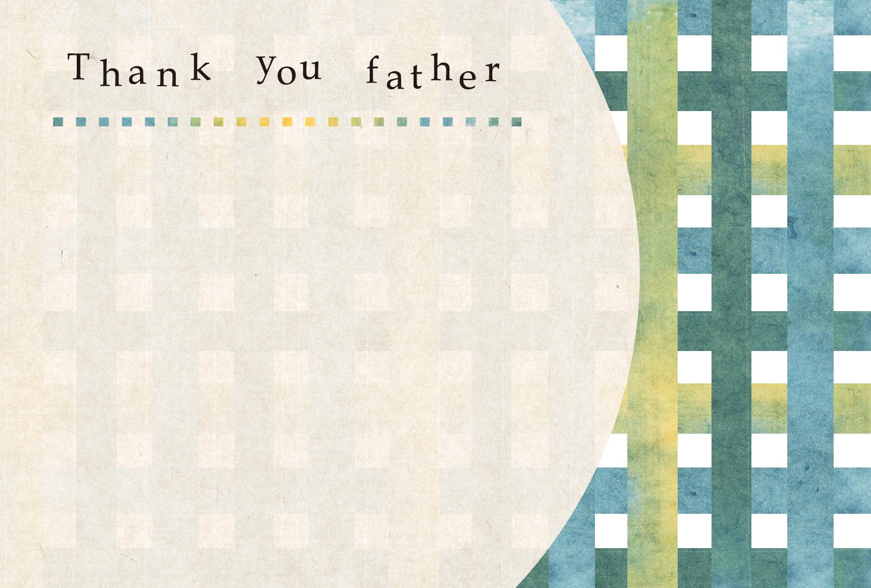 父の日メッセージカード002