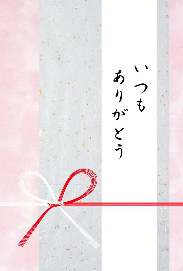 メッセージカード025