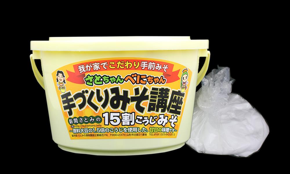 【春の手作り味噌キャンペーン対象商品】簡単セット【桶・重石付】 15割こうじ味噌(桶入り4kg)