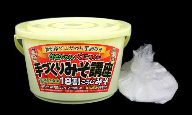 【春の手作り味噌キャンペーン対象商品】簡単セット【桶・重石付】 18割こうじ贅沢味噌(桶入り4kg)