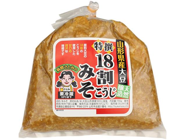 【天然生活7月号掲載商品】18割こうじ味噌 700g入りを1袋