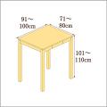 高さ101-110cm/奥行き71-80cm/横幅91-100cmの机/デスク