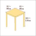 高さ101-110cm/奥行き81-90cm/横幅81-90cmの机/デスク