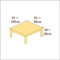 高さ38-40cm/奥行き81-90cm/横幅91-100cmの机/デスク