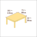 高さ41-50cm/奥行き71-80cm/横幅101-110cmの机/デスク