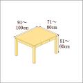 高さ51-60cm/奥行き71-80cm/横幅91-100cmの机/デスク